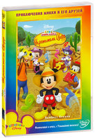 DVD Клуб Микки Мауса: Укротители цифр (2 DVD) / Mickey Mouse Clubhouse: Numbers Rounup