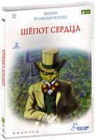 ����� ������ (2 DVD)