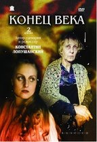 ����� ���� (2 DVD)