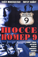 ����� ����� 9 (DVD) / Route 9
