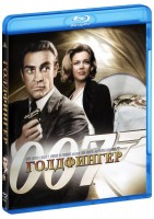 Blu-Ray Джеймс Бонд: Голдфингер (Blu-Ray) / Goldfinger