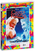 DVD Санта Клаус 3: Хозяин полюса / The Santa Clause 3: The Escape Clause