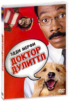 DVD Доктор Дулиттл / Doctor Dolittle