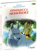 ��������� �������� (2 DVD)