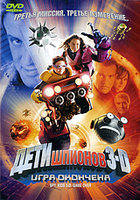 Дети шпионов 3D: Игра окончена (DVD) / Spy Kids 3-D: Game Over