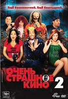 ����� �������� ���� 2 (DVD) / Scary Movie 2