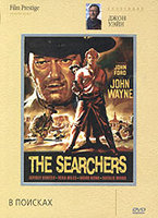 ��������� ����� �����. � ������� (DVD) / The Searchers