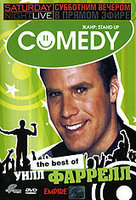 ��������� ������� � ������ �����: ���� ������� (DVD) / The Best of Saturday Night Live: Will Ferrell