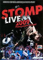 Stomp: Live