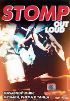 DVD Stomp: Out Loud