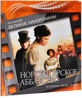 DVD Нортенгерское Аббатство / Northanger Abbey