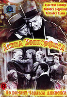 Девид Копперфилд (DVD) / The Personal History, Adventures, Experience, & Observation of David Copperfield the Younger