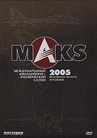 Международный авиационно-космический салон MAKS 2005