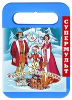Рождество Белоснежки (DVD) / A Snow White Christmas