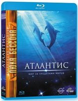 Атлантис (Blu-Ray)