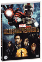 �������� ������� 2 (DVD) / Iron Man 2