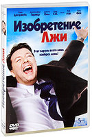 Изобретение Лжи (DVD) / The Invention of Lying