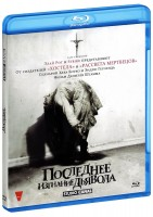 ��������� �������� ������� (Blu-Ray) / The Last Exorcism