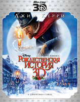 Рождественская история (Real 3D Blu-Ray) / A Christmas Carol