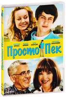 Просто Пек (DVD) / Just Peck