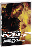 DVD ������ ����������� 2 / Mission Impossible 2
