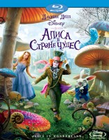 Blu-Ray Алиса в Стране Чудес (Real 3D Blu-Ray) / Alice in Wonderland