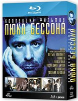 Коллекция фильмов Люка Бессона: Том 1 (7 Blu-Ray) / Atlantis / Le grand bleu / Leon: Director`s Cut / Nikita / Subway / Le Dernier Сombat / The Fifth Element
