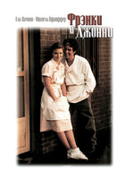 DVD Фрэнки и Джонни / Frankie and Johnny
