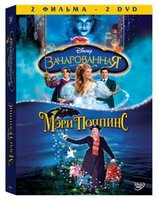 ���� ������� / ������������ (2 DVD) / Mary Poppins / Enchanted