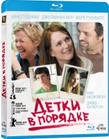 Детки в порядке (Blu-Ray) / The Kids Are All Right
