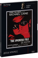 DVD ��������� ������ �����. ����� ������� / The Ipcress File
