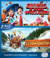 Blu-Ray �������, �������� ������ � ���� ���������� / ����� ����� (2 Blu-Ray) / Cloudy with a Chance of Meatballs / Open Season