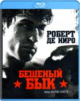 Blu-Ray Бешеный бык (Blu-Ray) / Raging Bull