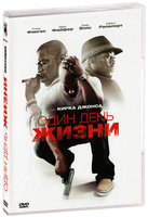 Один день жизни (DVD) / A Day in the Life