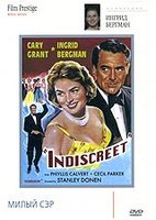 DVD ��������� ������ �������. ����� ��� / Indiscreet