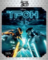 Трон: Наследие (Real 3D Blu-Ray) / TRON: Legacy