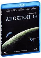 ������� 13 (Blu-Ray) / Apollo 13