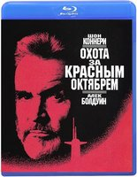 ����� �� ������� �������� (Blu-Ray) / The Hunt for Red October