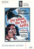 DVD ��������� ������ �������. �� ��� ������ ������� / For Whom the Bell Tolls