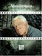 Кот (DVD) / Le chat