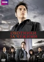 �������� �� ������: ����� 1, ����� 1-13 (DVD) / Torchwood. Season 1