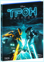 Blu-Ray Трон: Наследие (Blu-Ray) / TRON: Legacy