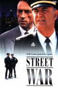 Уличные войны (DVD) / In the Line of Duty: Street War
