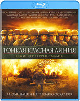 ������ ������� ����� (Blu-Ray) / The Thin Red Line