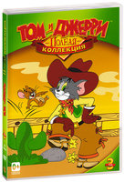 DVD Том и Джерри: Полная коллекция. Том 3 / Tom and Jerry