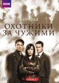 �������� �� ������: ����� 3 (DVD) / Torchwood. Season 3