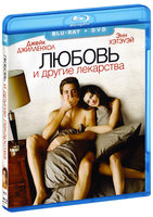 Blu-Ray Любовь и другие лекарства (Blu-Ray + DVD) / Love and Other Drugs