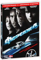 DVD Форсаж 4 / Fast and Furious 4