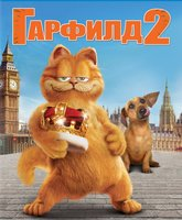 ������� 2 (DVD) / Garfield: A Tail of Two Kitties