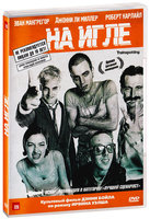 DVD На игле / Trainspotting